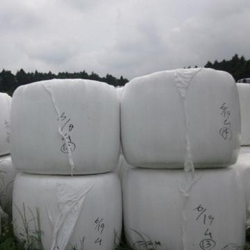 Hot film silage bale wrap stretch film for agriculture