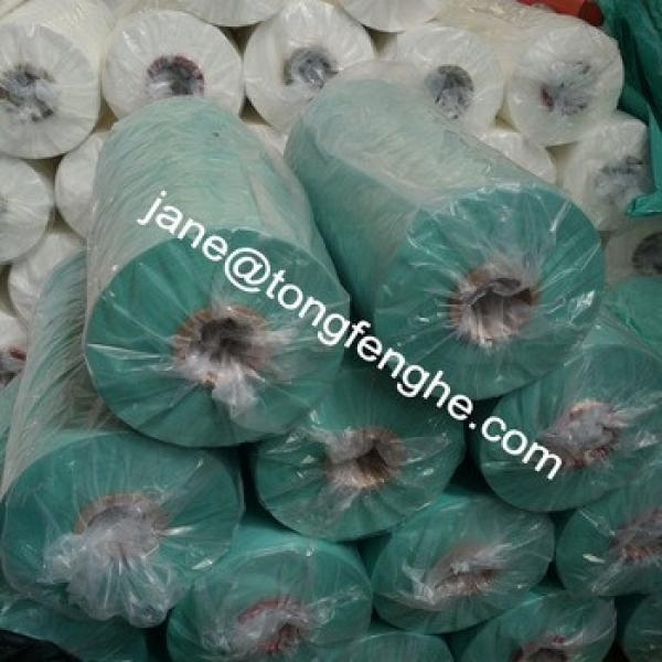 Hot Film PE Bale Wrap Hay Plastic Silage Film #1 image