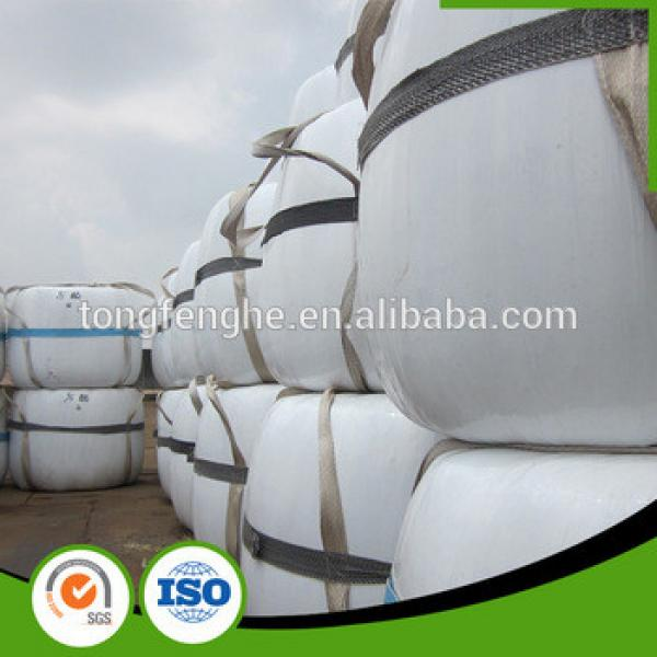 hot blue film silage packing film agriculture #1 image