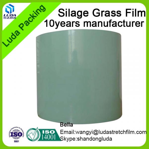 hign quality width bale wrap film 750mm width square bale silage #2 image